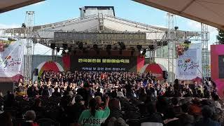 2019보은대추사랑전국어린이문화예술축제_보은 대추송_보…