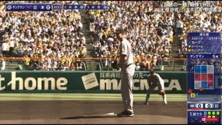 【近本】変態的走塁がやばい
