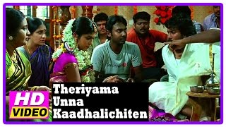 Theriyama Unna Kadhalichitten Movie | Climax | Scene | Vijay Vasanth and Resna unite | Pawan | Uma