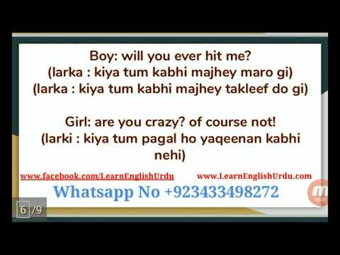 How to Learn English Through Funny Conversations~English In Urdu & Hindi~Spoken English Conversation