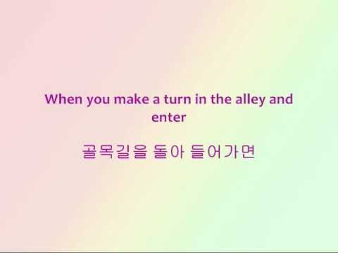 Infinite - 하얀 고백 (Lately) [Han & Eng]