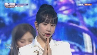 [Show Champion] 우주소녀 - 이루리 (As You Wish) (WJSN - As You Wish) l EP.339