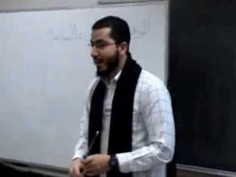 CCTAFL 2009 DEMO - Hatem Mahmoud, ATS, SCE, AUC