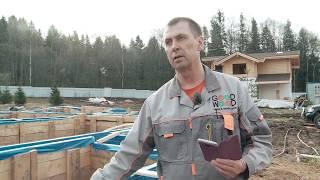 видео Фундамент для загородного дома!