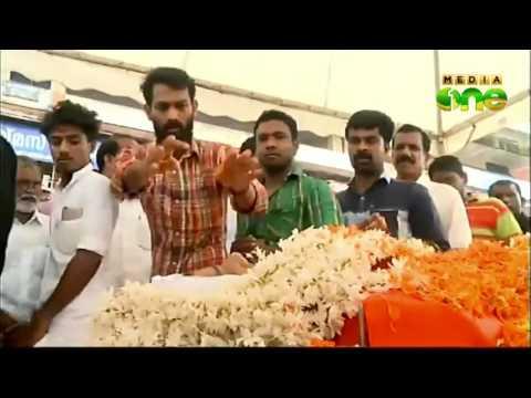 Hundreds Attend Funeral Of Murdered BJP Activist