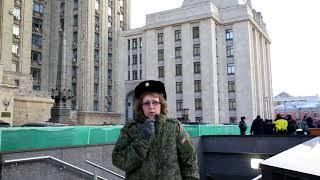 1 декабря Пикет в поддержку миротворческой позиции МИД РФ
