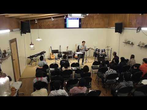 2019/11/14 Jesus Café House Prayer Meeting  ジーザス・カフェ・ハウス 祈り会