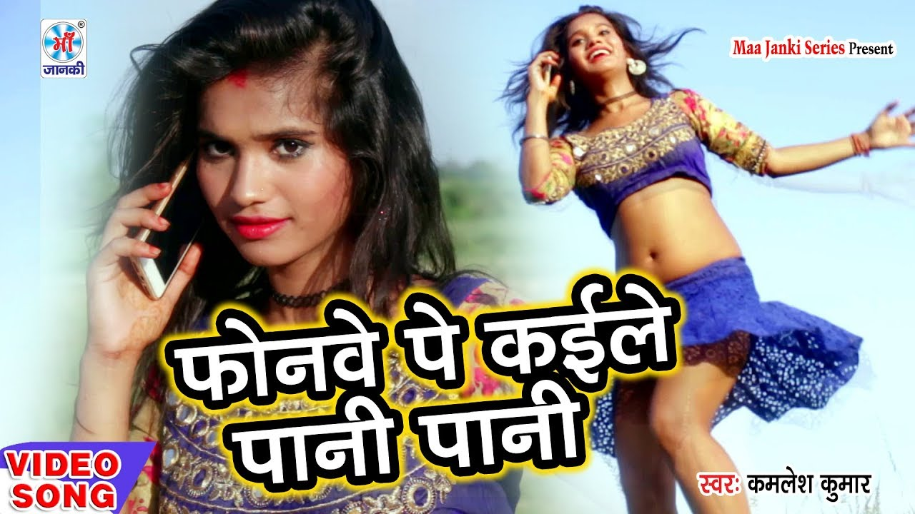 Photo new video song 2019 bhojpuri dj0 remix download mp4