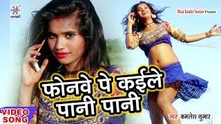 Singer- kamlesh kumar album - dil ke sandesh lyrics phool music shiv manmohi अगर आप bhojpuri video को पसंद करते हैं तो चैनल subscribe करें-https...