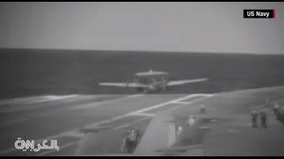 طائرة تابعة للبحرية الامريكية تقع عن حاملة طائرات أثناء هبوطها