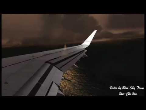 V-Air 934 (VAX934) Landing at Magong Airport by BST_011 Rui-Che Wu