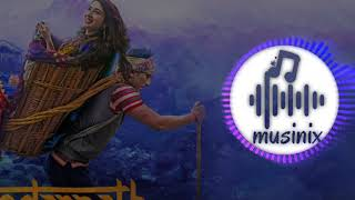 Namo Namo || Kedarnath || Virtual 3D Audio || Bass Boosted || By Musinix