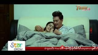 ថ្មី! ដូច្នឹងផង វគ្គ ស្នេហ៍គ្រាដំបូង | Khmer comedy, Douchneng pong, town TV