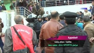 بالفيديو.. مصطفي عفروتو يتشاجر  مع الجماهير بعد لقاء الشرقية وطنطا