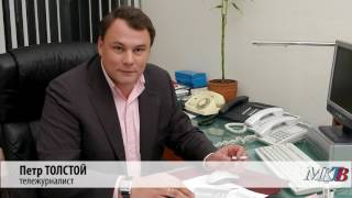 Видео   Политика   Петр Толстой про выходцев из за черты осе