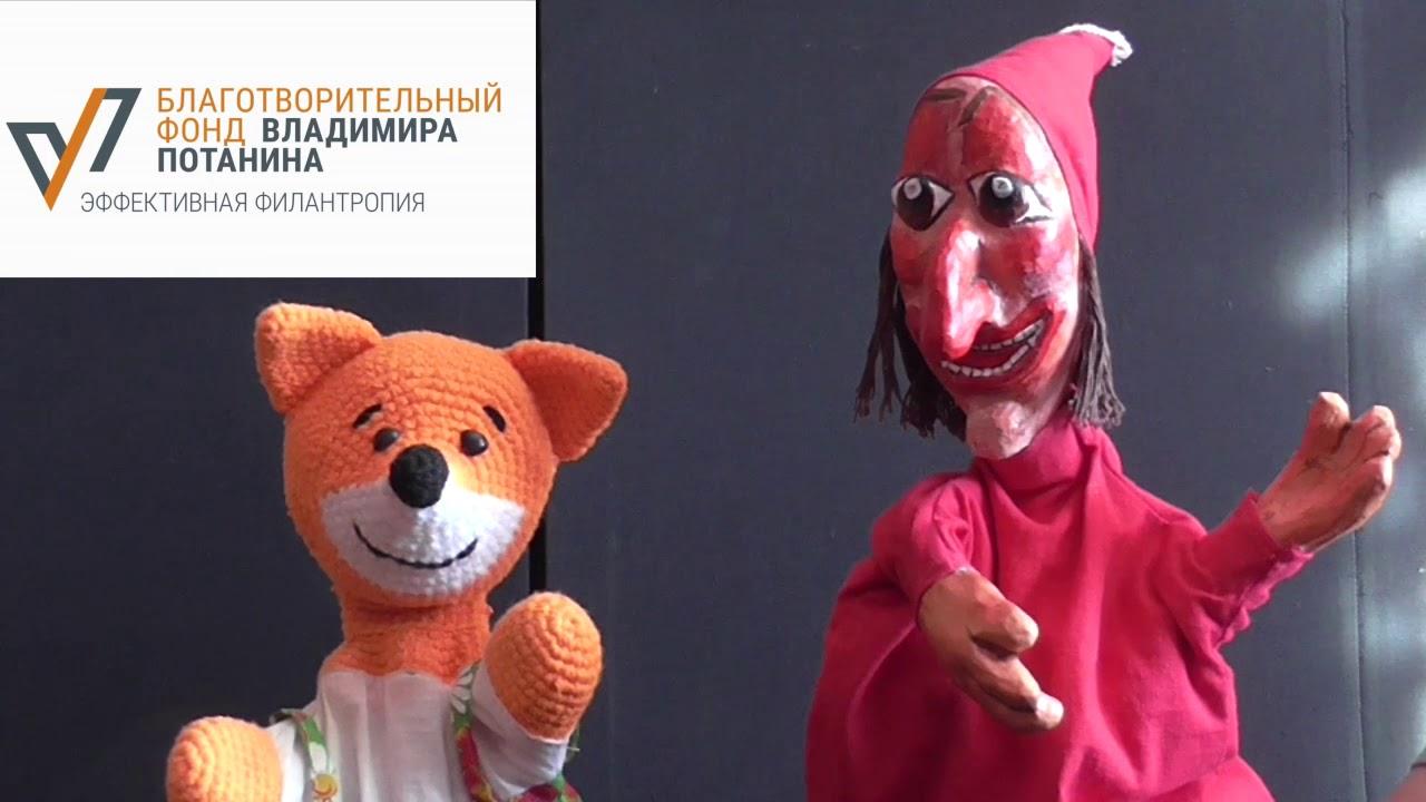 """Победители конкурса """"Моя первая кукла"""""""