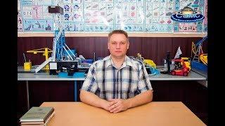 """Проводим обучение по специальности """"Аппаратчик"""""""
