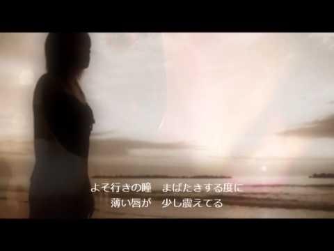 戻れないなら / VOICE - YouTub...