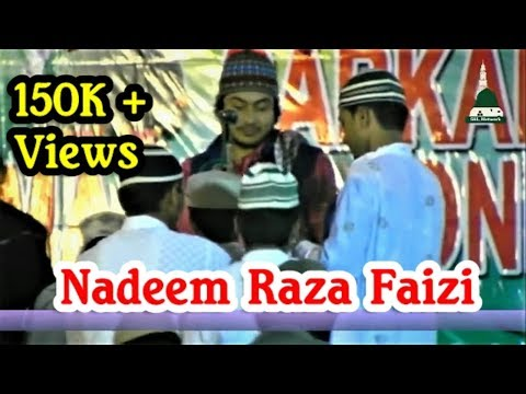 Nadeem Raza Faizi || new kalam....Labo Par Saza-e Madina Madina....