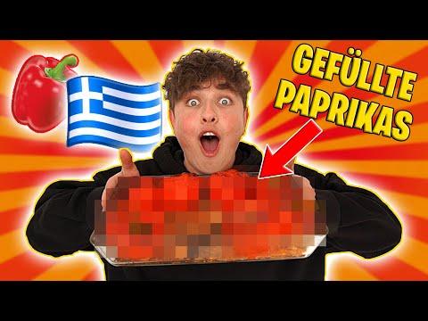 Ich koche zum ersten mal Griechisch! 😋🇬🇷