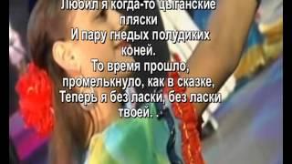 Черная роза - Слава Медяник