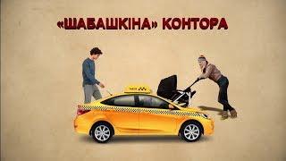 Подзаработать на свиданиях - ТОП лайфхаков, как дотянуть до зарплаты – Прорвемось!