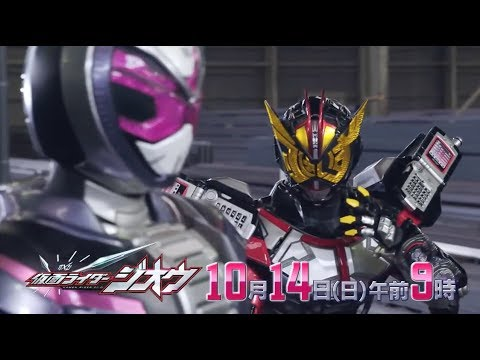 Kamen Rider Zi-O- Episode 7 PREVIEW (English Subs)