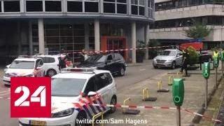 Захват заложников в здании голландской радиостанции