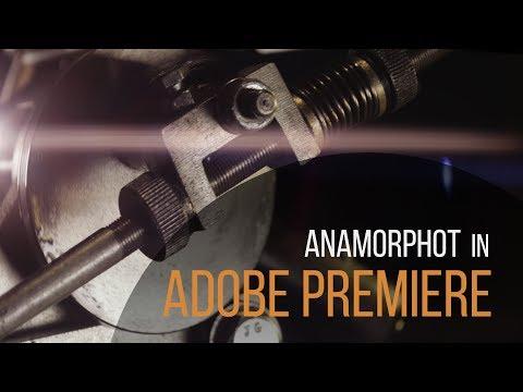 Эффект объектива Anamorphot