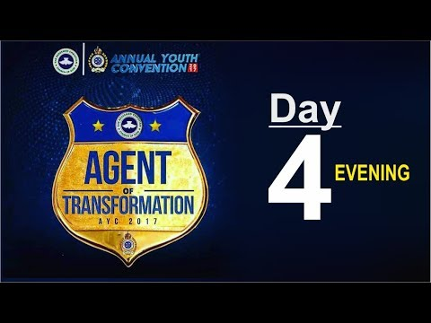 "RCCG 2017 YOUTH CONVENTION ""Agent Of Transformation""_ #Day 4_ EVENING"
