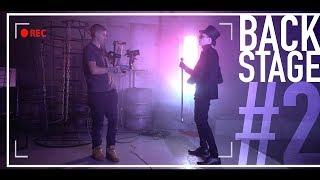 BACKSTAGE #2 | Съёмки музыкального клипа Фараманта | За камерой Репин - VLOG
