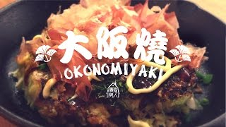 大阪燒 - 女人要Keep!!! Okonomiyaki - Maybe its Maybelline
