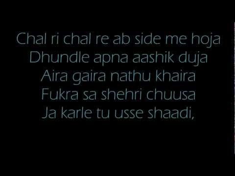 Honey Singh Break Up Party Lyrics