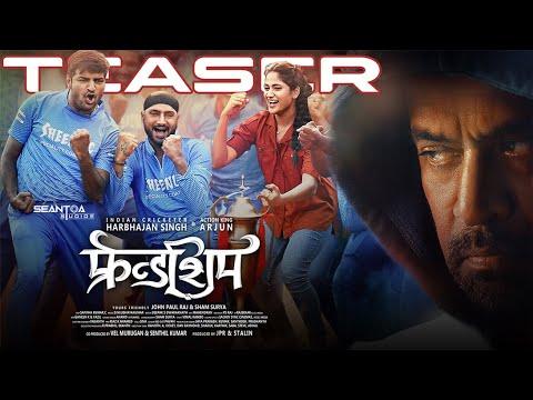 Friendship Teaser - Hindi   Harbhajan Singh, Arjun, Losliya, Sathish   D.M.UdhayaKumar