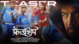 Friendship Teaser - Hindi | Harbhajan Singh, Arjun, Losliya, Sathish | D.M.UdhayaKumar