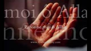 Le chant du Pardon par Ryad Hammany,  anasheed  français & Arabe wmv