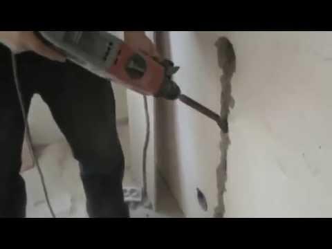 видео: Как штробить стены перфоратором