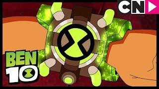 Ben 10 Italiano | Omni-Tricked - Il nuovo alieno parte 4 | Cartoon Network