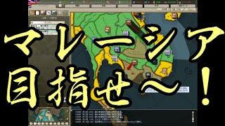 【HoI2】知り合いたちと本気で宇宙人と戦ってみたpart8【マルチ】 thumbnail