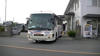 【運転手バイバイ】バス発車⑤★ONライナー[京成]◆西武バス大宮営業所前◆2018.6.8