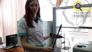 Специальная оценка условий труда Казань. Измерение химического фактора на рабочем месте