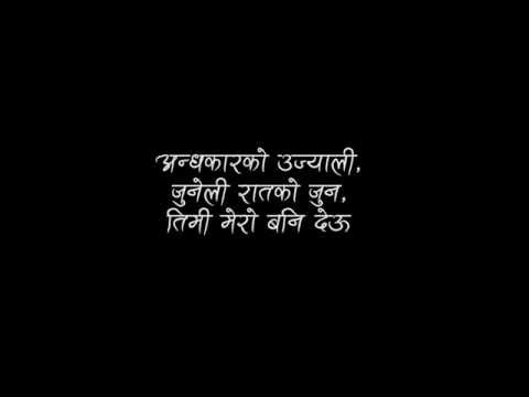 Rohit John Chettri | Bistarai Bistarai | Official Lyric Video