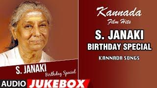 S Janaki Kannada Film Hit Songs | Audio Jukebox | #HappyBirthdaySJanaki