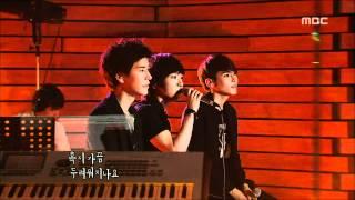 Park Sae-byul - Is it Love?, 박새별 - 사랑인가요, Lalala 20100624