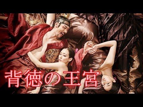 """映画 背徳 の 王宮 「背徳の王宮」チュ・ジフン""""少なくとも恥ずかしくならないように頑張っている"""""""