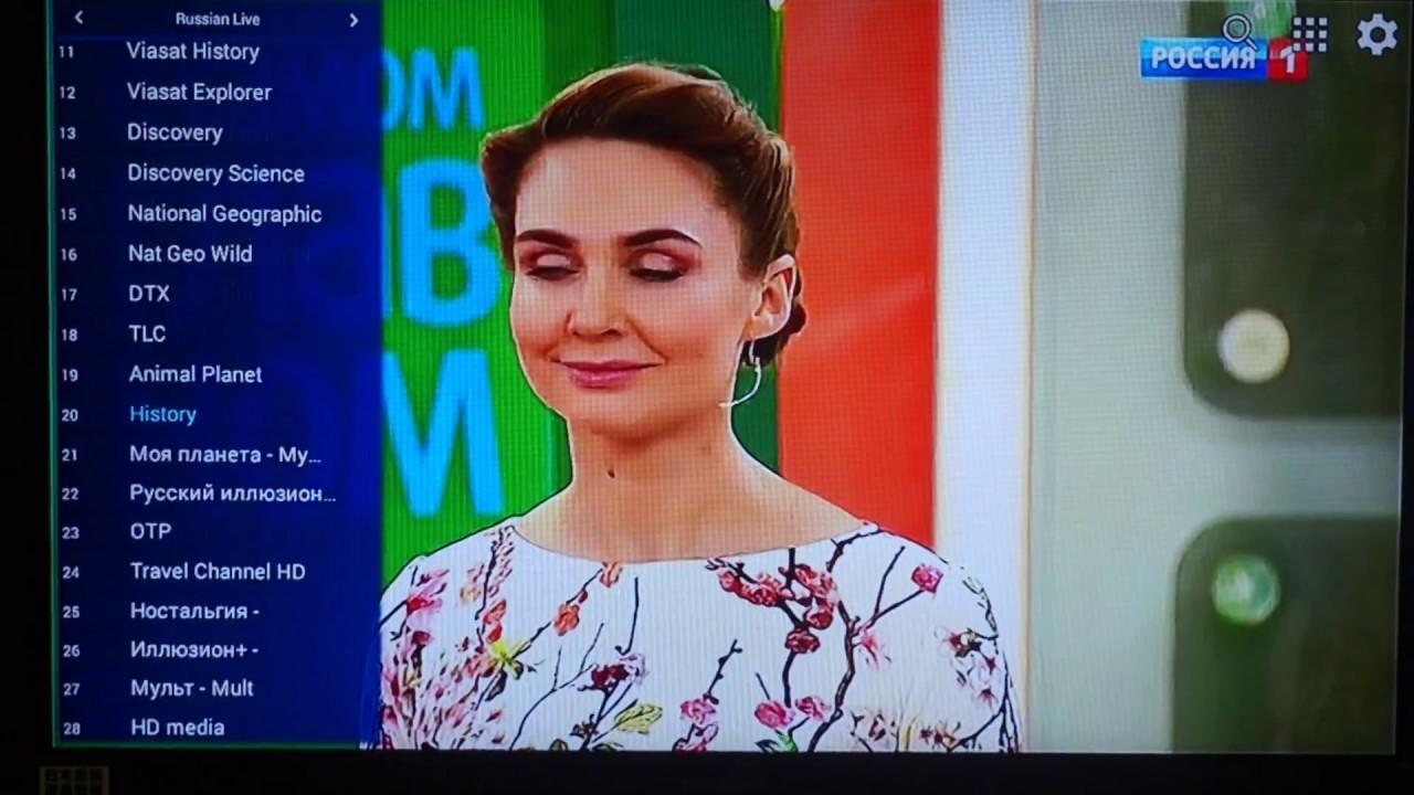 Q-HD IPTV Android TV Box APK Watch 130 Russia Live TV IPTV Channels