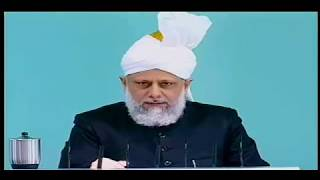 Friday Sermon 30 January 2009 (Urdu)