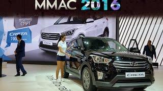 ММАС 2016 Hyundai Creta