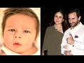 Saif Kareena's Cute New Born Baby Taimur Ali Khan's Official Leaked Picture Will Blow Your Mind video