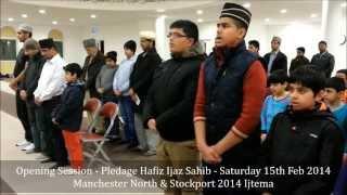 Manchester North & Stockport 2014 Ijtema Highlights